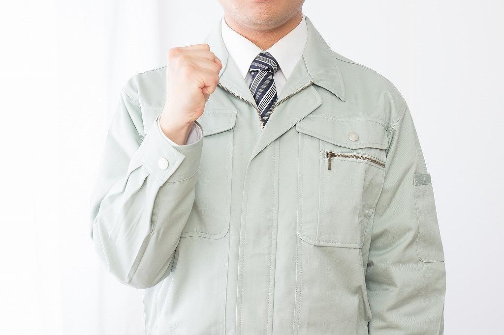 安全施設工事業者の中国フレキ工業株式会社ってどんな会社?